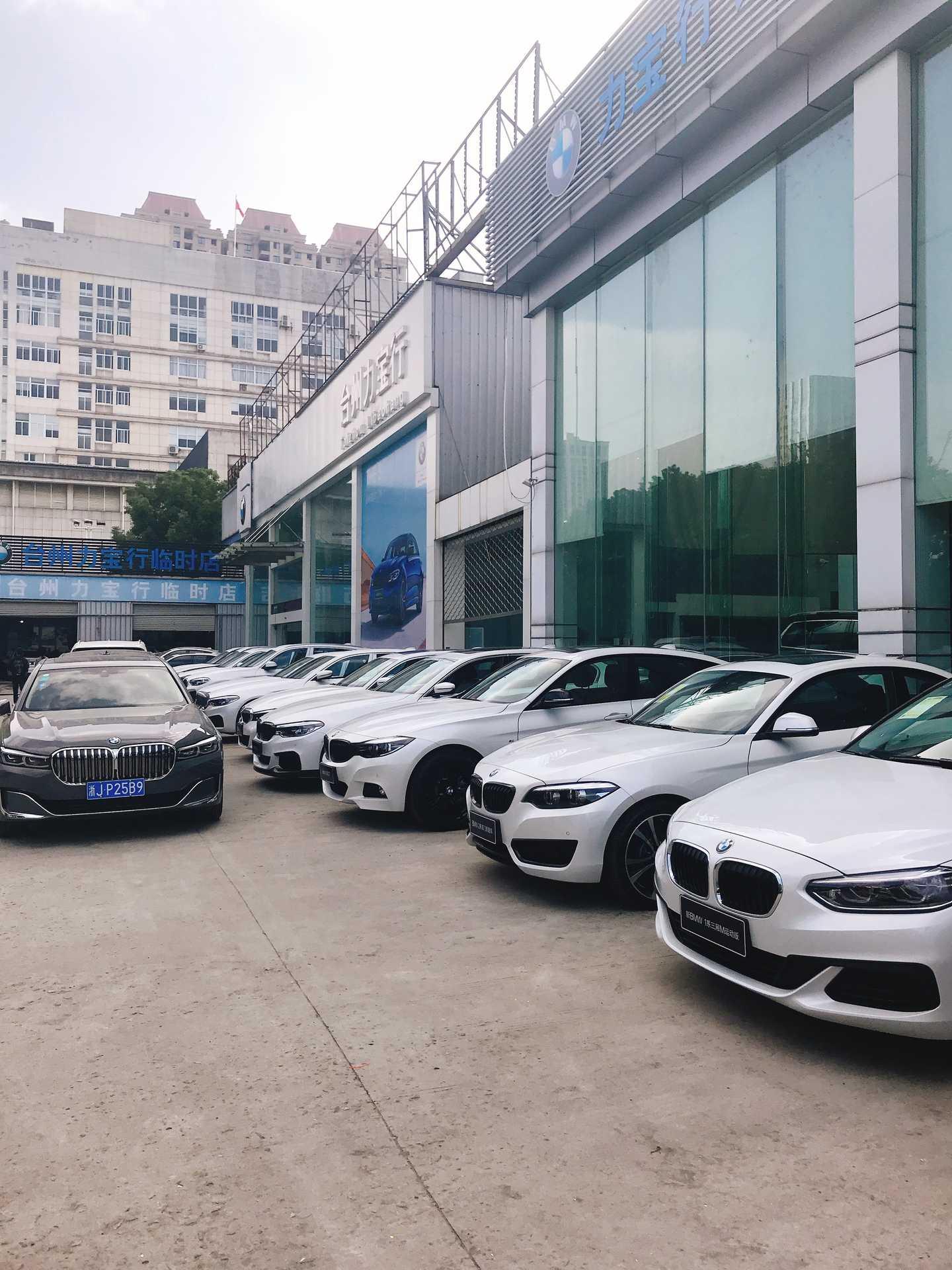 台州新车品鉴会赠胚芽米活动