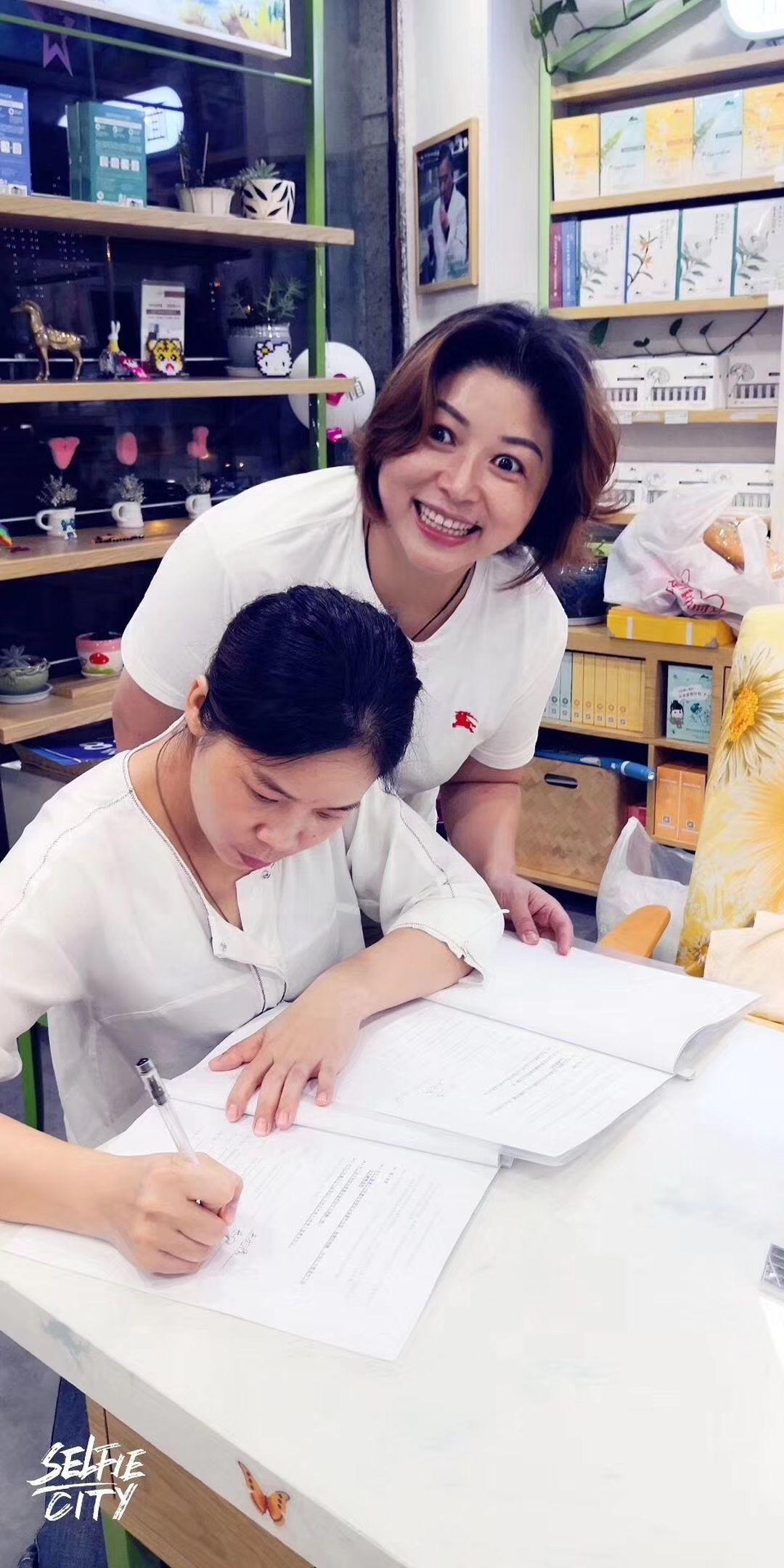 美容行业项目合作