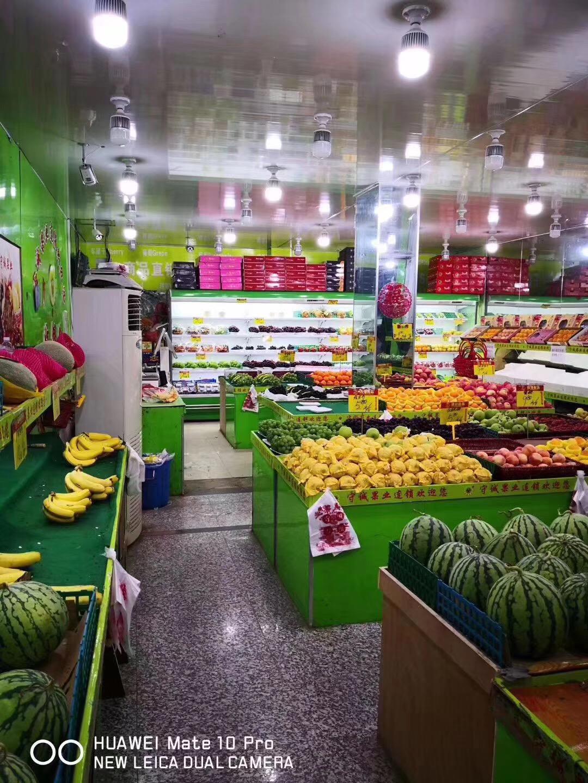 水果行业项目合作