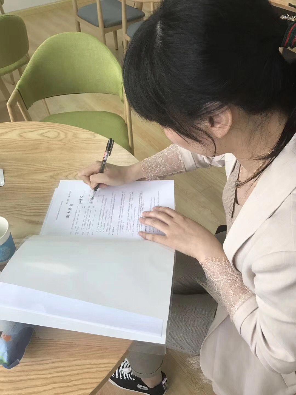 瓯越团队项目签约