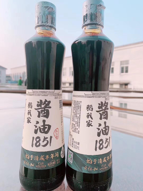 稻我家酱油1851-素材