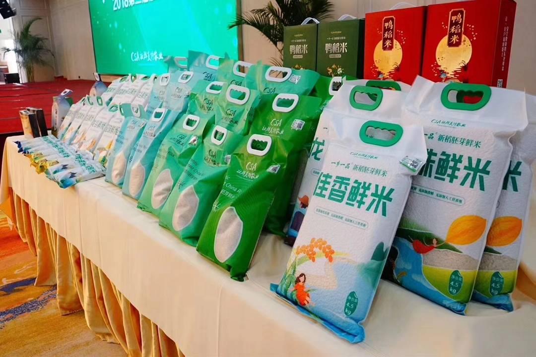 佳香鲜米-素材