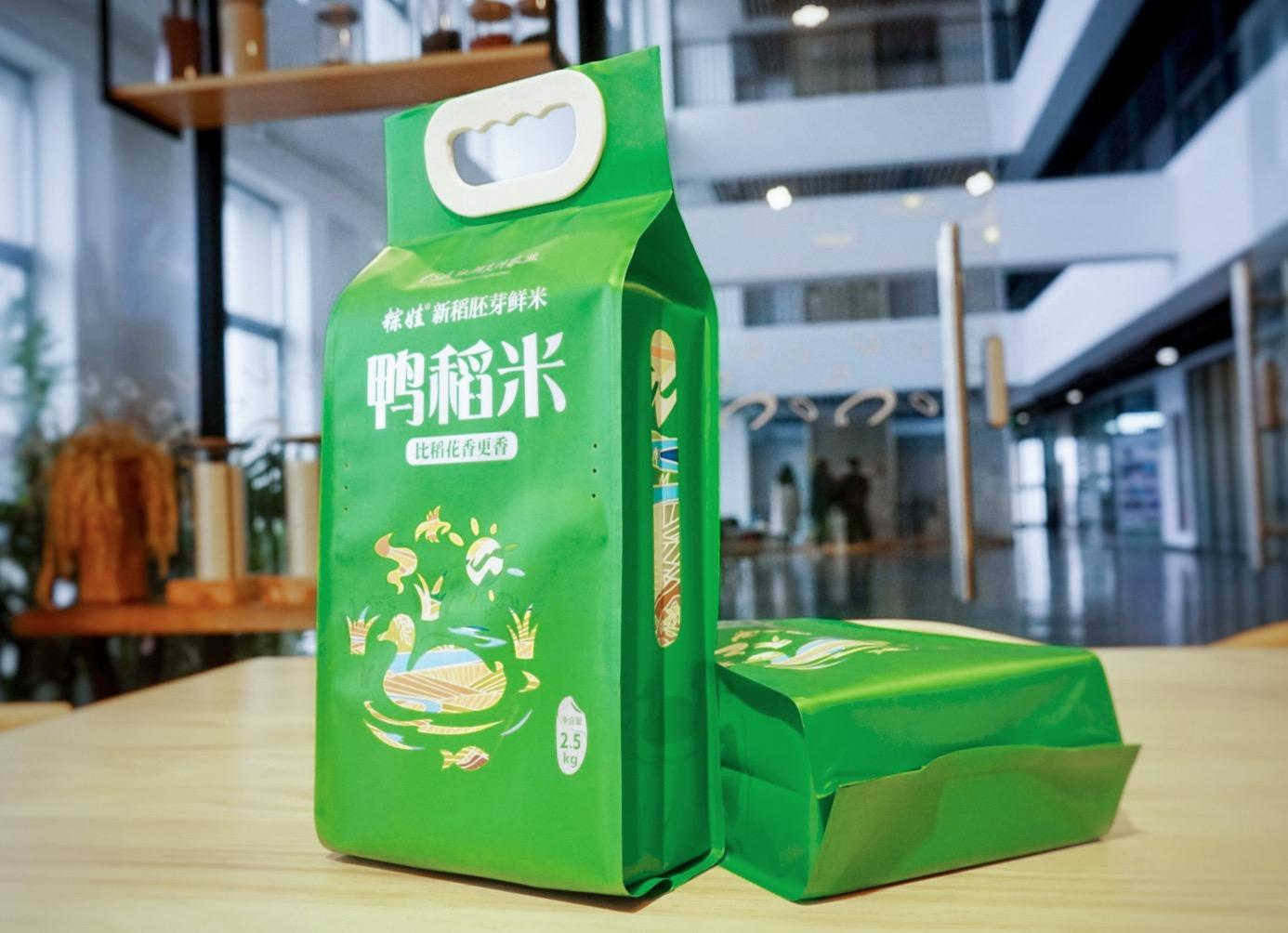 鸭稻米-素材