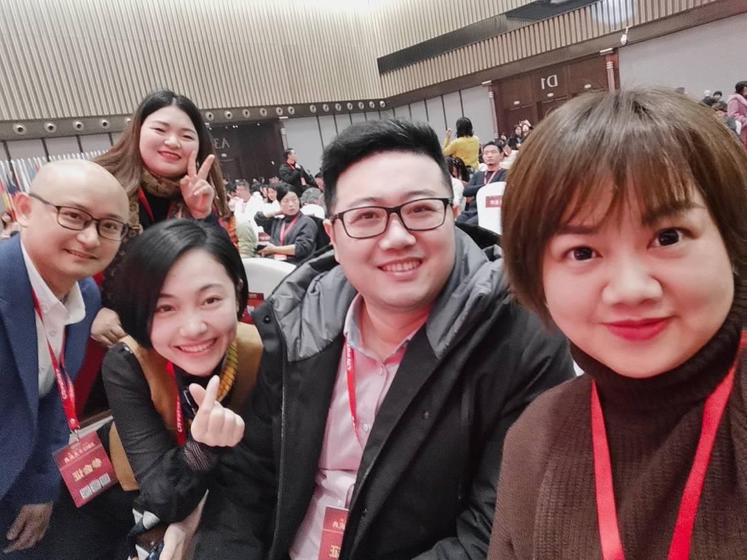 2019乌镇年会-CSA
