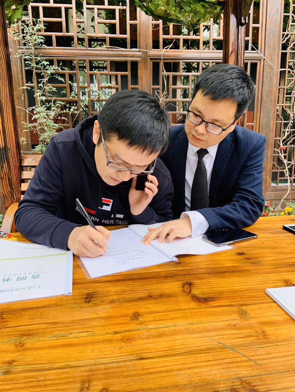 伙伴团队项目签约