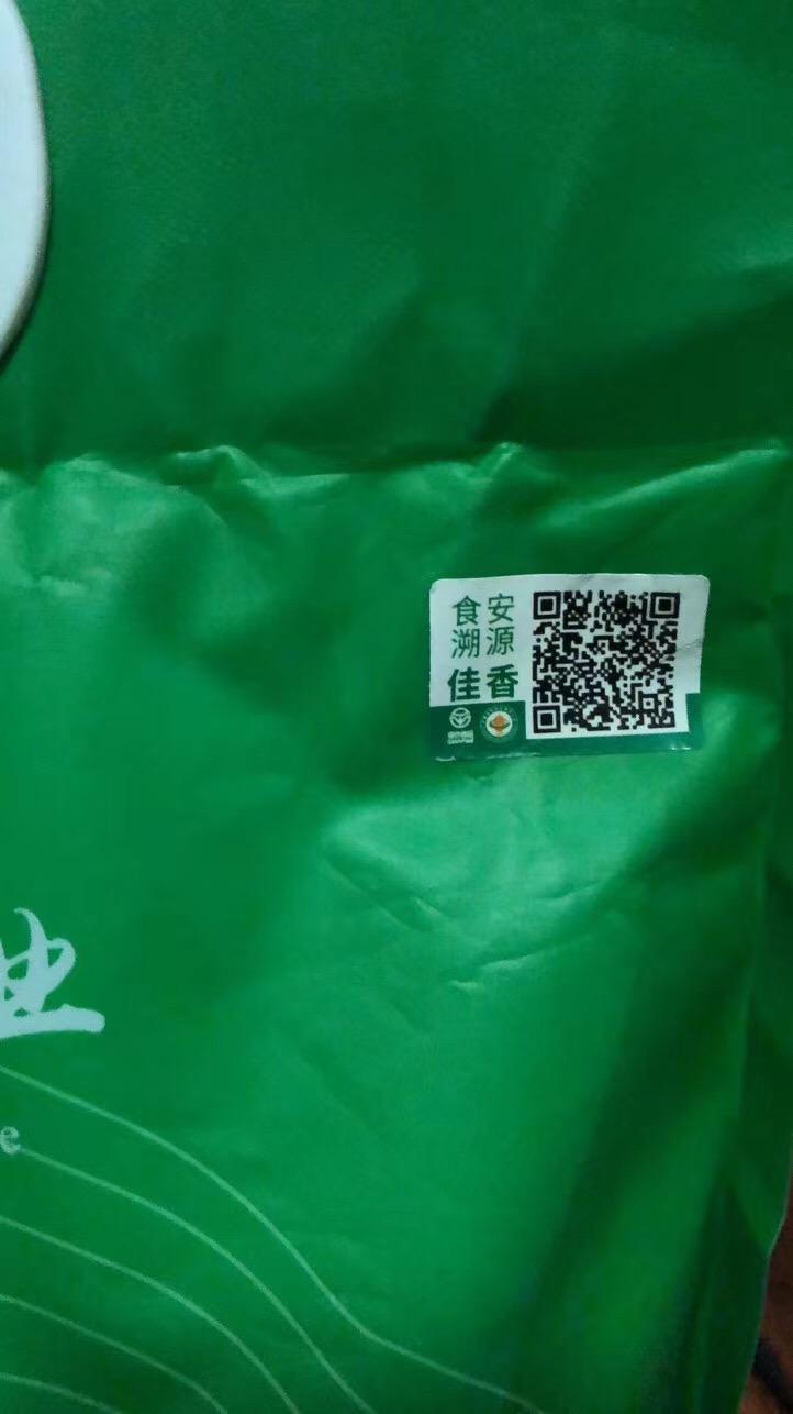 绿色食品等级标志