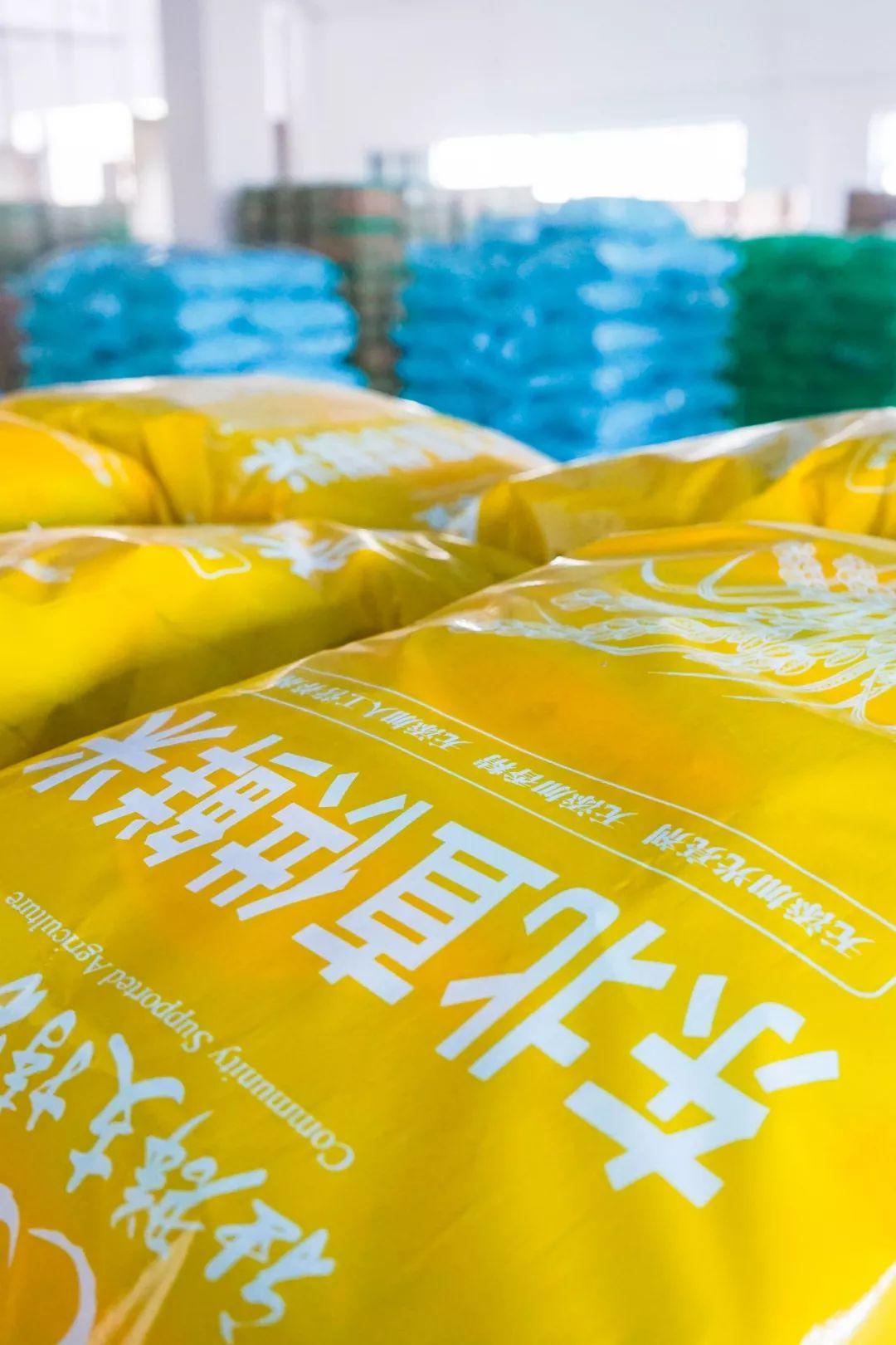 传稻物流为食安护航,开启第三方农产品电商物流新征程!